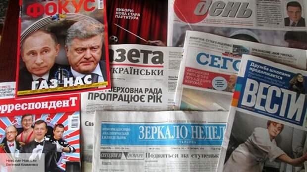 Рогов рассказал о сети западных СМИ, направленной на разрушение Украины