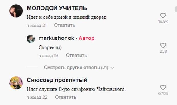 Погода в Петербурге так похорошела, что гуляет даже Евгений Понасенков! Все в...