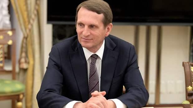 Глава СВР Нарышкин объяснил, почему доклад США о COVID-19 является непрофессиональным