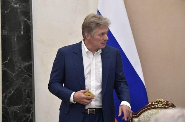 Песков назвал важным начало диалога между Путиным и Байденом