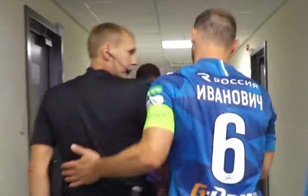 «Зенит» показал, что не попало в телеэфир скандального матча со «Спартаком»