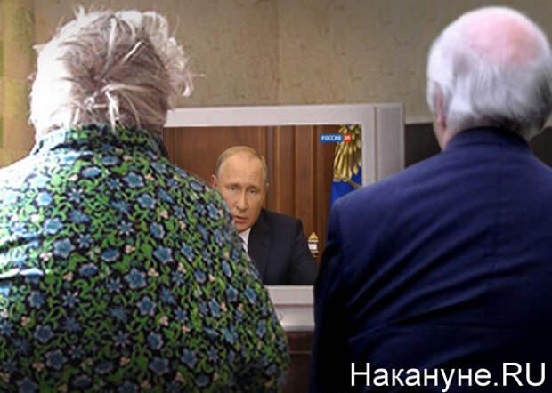 Эксперты опасаются второго повышения пенсионного возраста в России