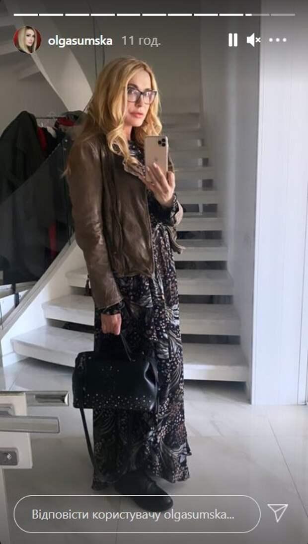 """Сумская, покрасовавшись в кожаной куртке и ботинках, уехала от Борисюка: """"Ну что..."""""""