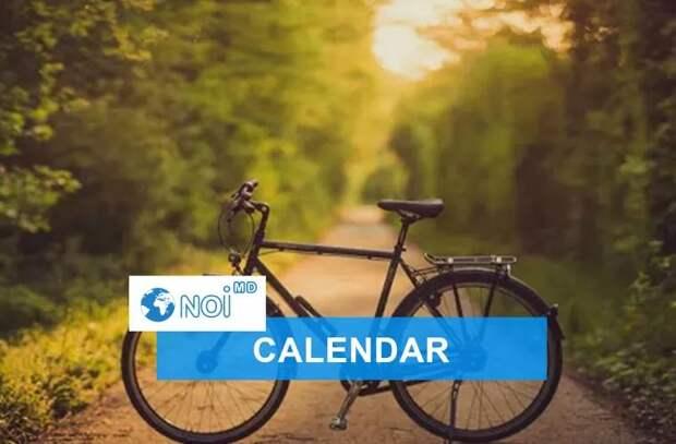 19 апреля 2021 - какой сегодня праздник, события, именинник