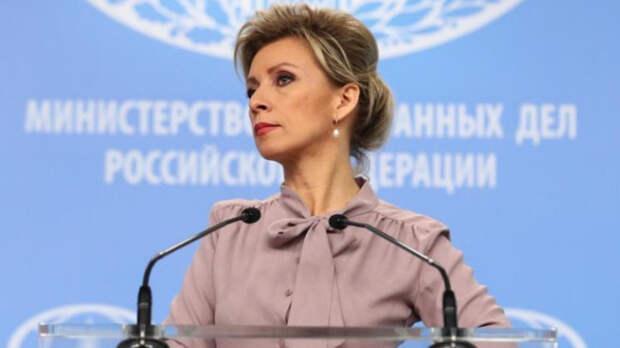 Захарова ответила Зеленскому на слова о «вездесущих русских»
