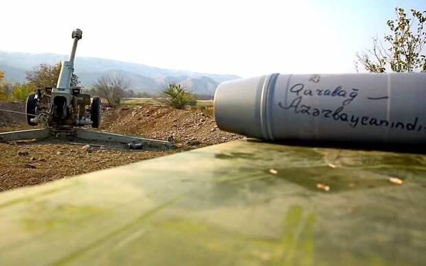 Армения подписала капитуляцию и вынуждена покинуть Карабах