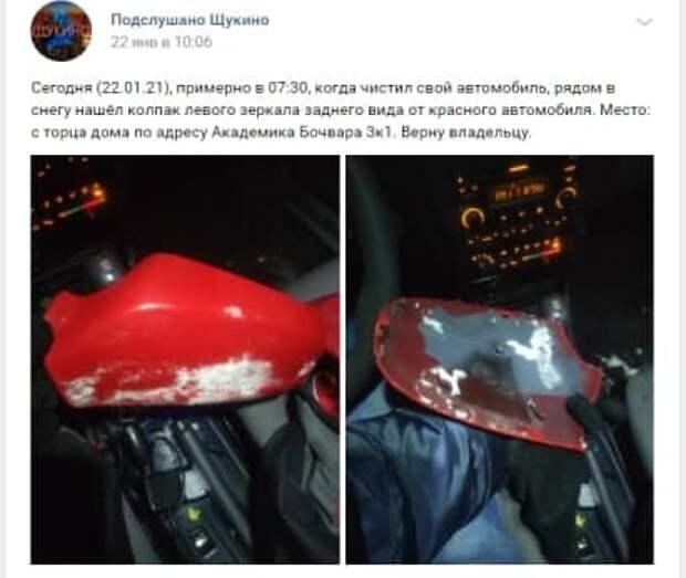 Хулиганы на улице Академика Бочвара оторвали у иномарки боковое стекло