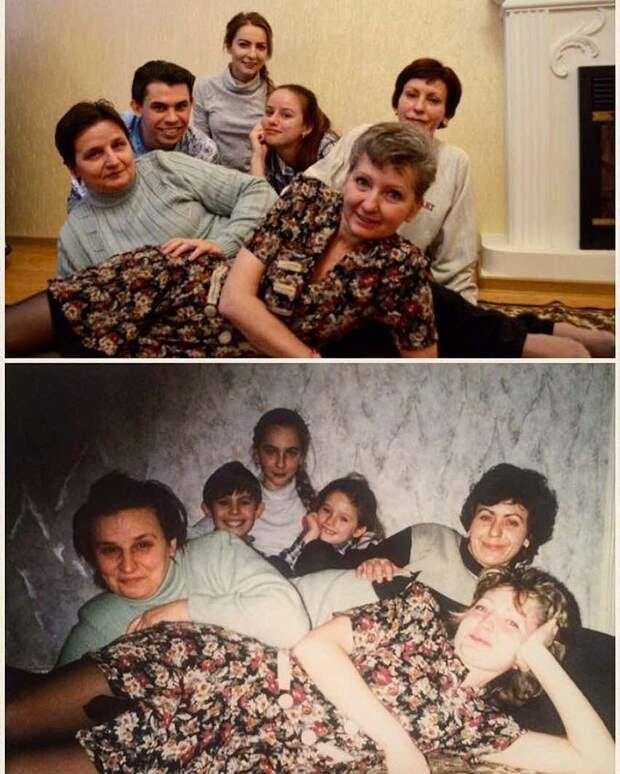 Семья 17 лет спустя  люди, семья