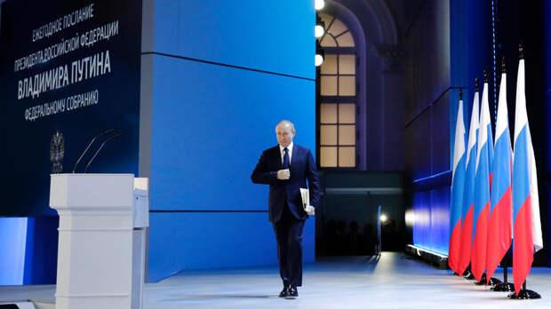 Путин: к 2030 году продолжительность жизни должна достичь 78 лет