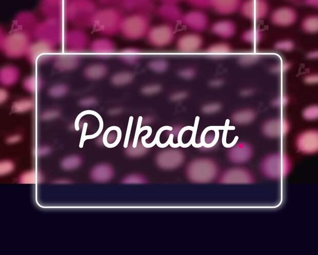 Платформа деривативов dTrade на Polkadot привлекла $6,4 млн от Polychain и Huobi