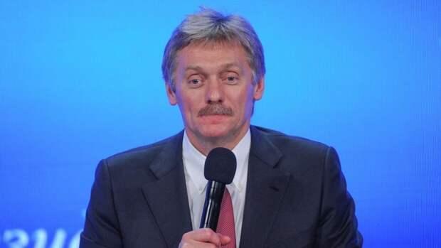Песков опроверг переговоры между Путиным и Чехией
