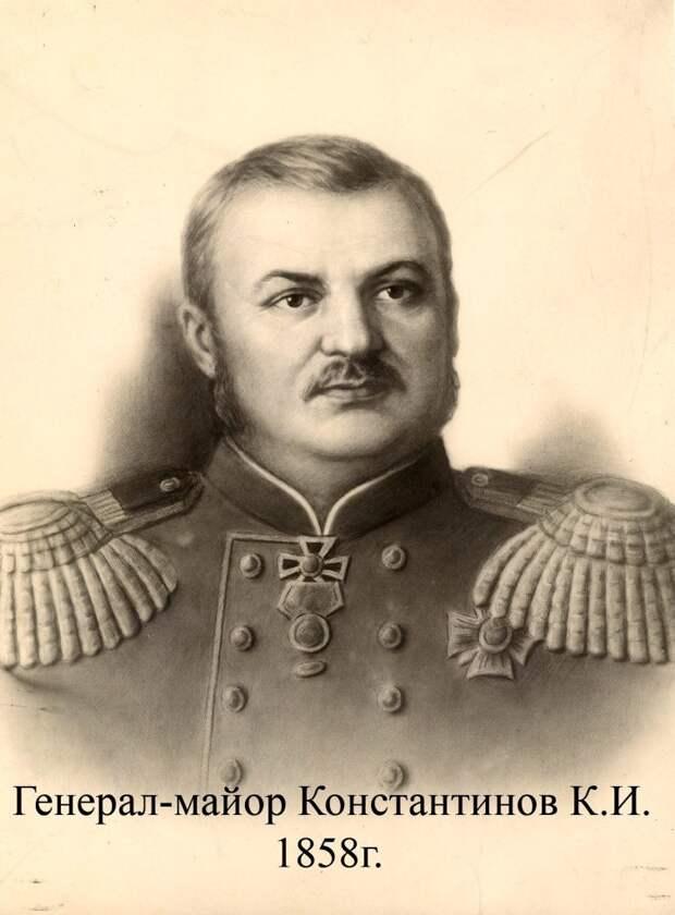 Константин Иванович Константинов.