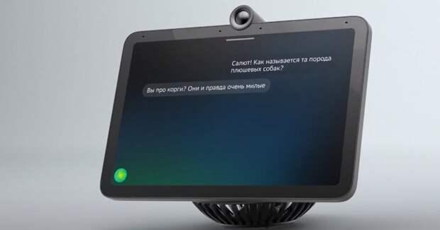 Сбер запустил сервис речевых технологий SmartSpeech