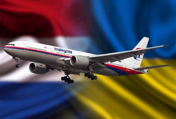 Технический специалист указал на пропажу улик в деле MH17, скрытую Нидерландами