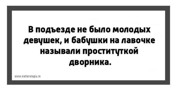 Чтоб я так жил, или 15 одесских анекдотов