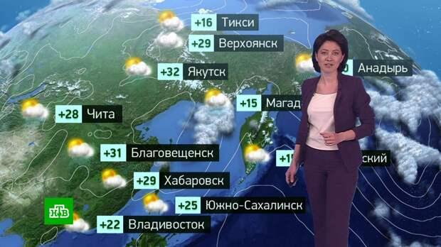 Утренний прогноз погоды на 23 июня