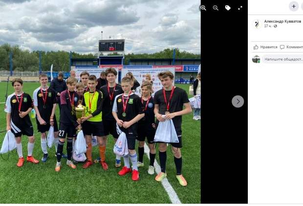 Юные футболисты из Лианозова взяли серебро в составе команды СВАО на турнире «Кожаный мяч»