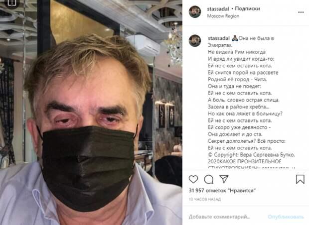 Станислава Садальского заподозрили вболезни из-зазаплаканных глаз
