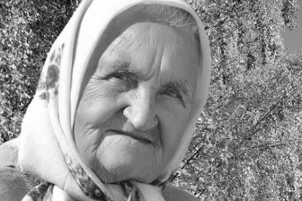 Под Брянском умерла одна из четырех российских «Праведников народов мира»