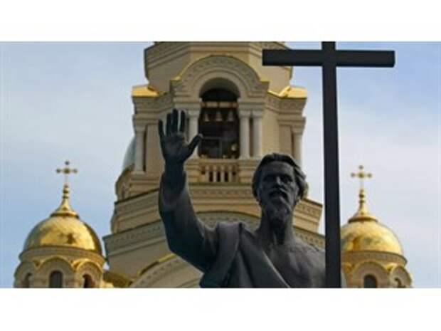 """""""Полная независимость"""". Как Украина получила томос еще 30 лет назад"""