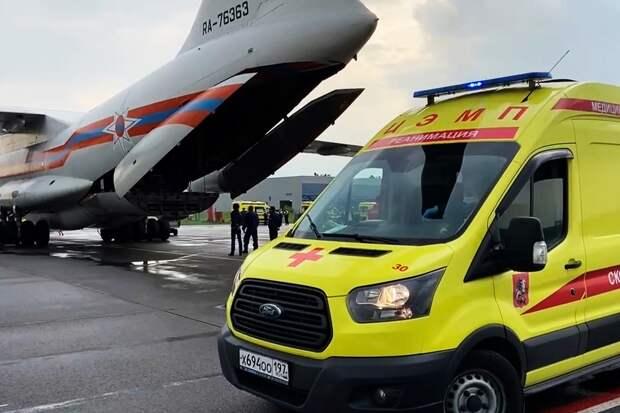 Стало известно о состоянии пострадавших в стрельбе после перелета в Москву