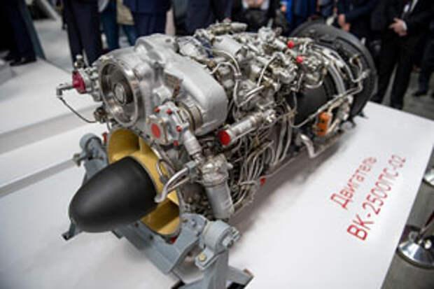 ОДК представила на HeliRussia новейшие российские двигатели для вертолетов