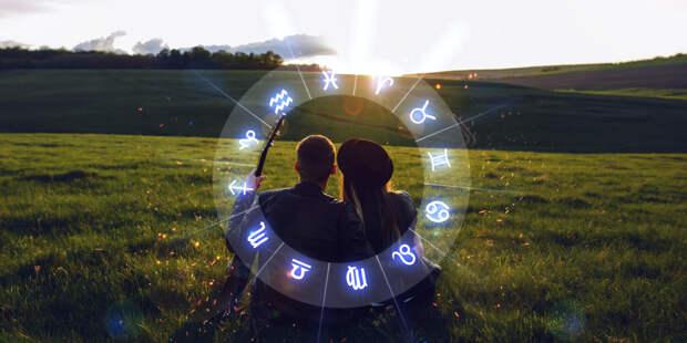 Гороскоп на четверг, 13 мая: пришло время для новых знакомств и романов
