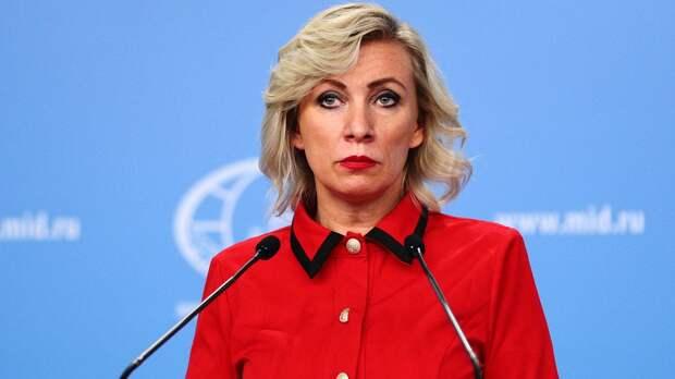 «Неприкрытое неуважение». Мария Захарова отреагировала на снятие флага России в Риге во время ЧМ