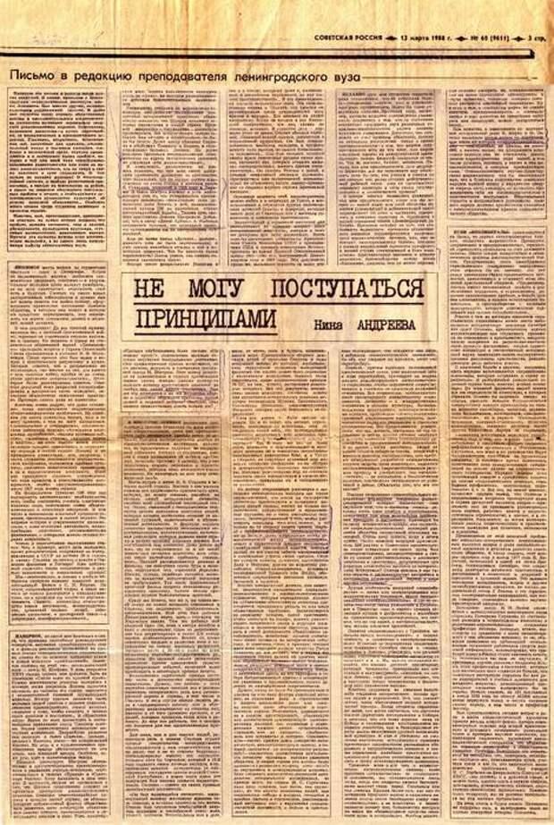 Аспирантура в СССР. В 5 частях