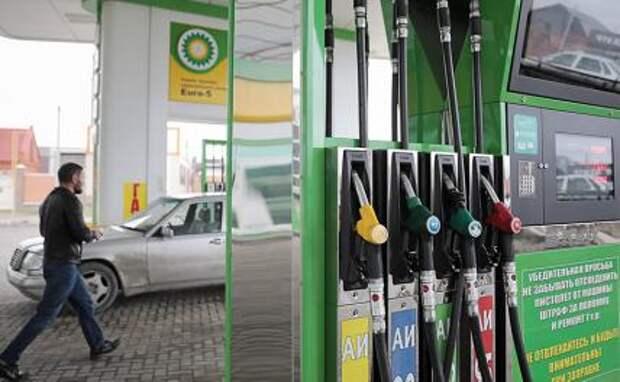 Бензин в цене притормозят - но лишь до сентябрьских выборов