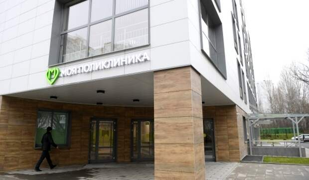 Собянин открыл центр оценки квалификации медиков столичных больниц и поликлиник