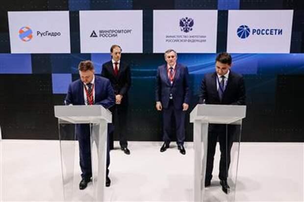 """Минэнерго, Минпромторг, """"Россети"""" и """"РусГидро"""" заключили соглашение"""