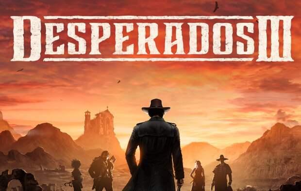Desperados III на пути к релизу