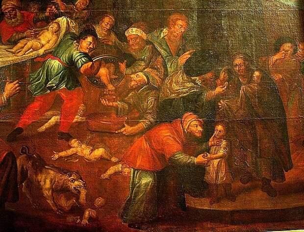 Библейская история. Заговор заклейменных проклятьем