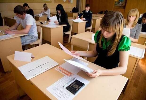 Меры безопасности усилят в Томской области в дни проведения ЕГЭ