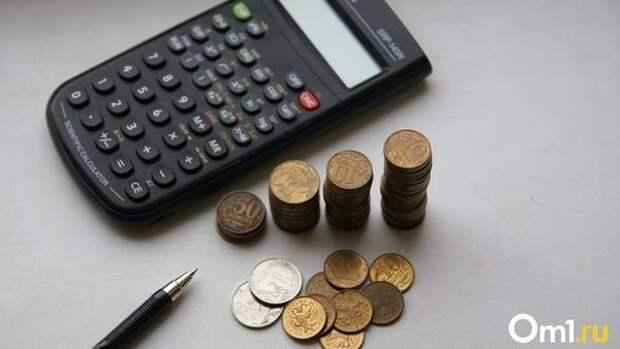 Арбитражный суд отказался взыскать два миллиарда рублей с печально известного банка «СИБЭС»