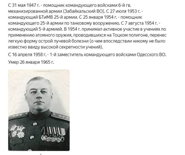С ним немцы воевали количеством, а не умом в 1941. Генерал, дравшийся в рукопашную в последнем бою
