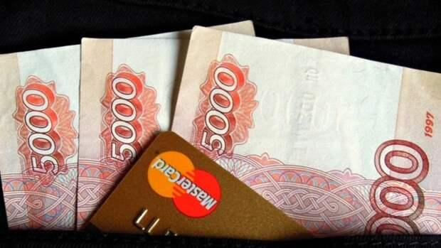 На детский туристический кешбэк в России выделят пять млрд рублей