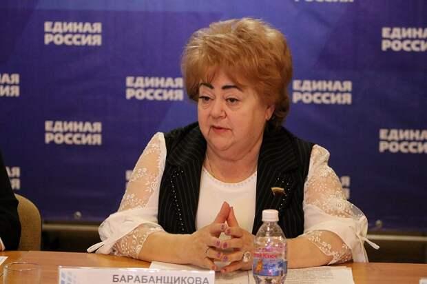 Депутат Гордумы Краснодара сдала мандат досрочно