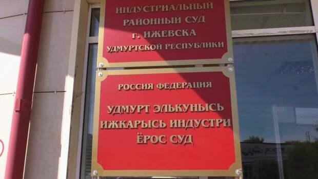 Генпрокуратура России пытается взыскать имущество бывшего главы Удмуртии на сумму более 200 млн рублей