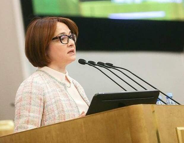 Глава Центробанка России рассказала о выборе брошек на заседания