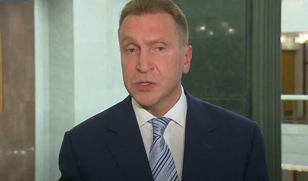 ВЭБ.РФ направит 850 млрд рублей на повышение качества жизни россиян