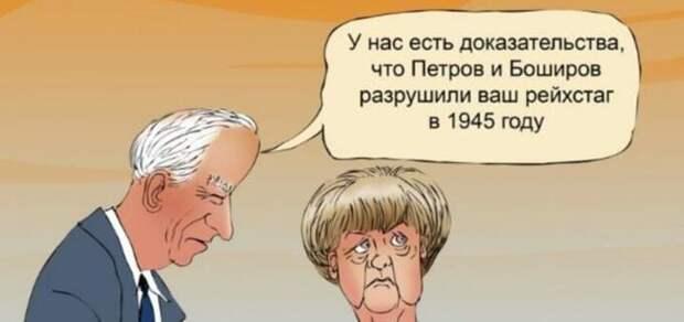 Петров и Боширов всегда готовы