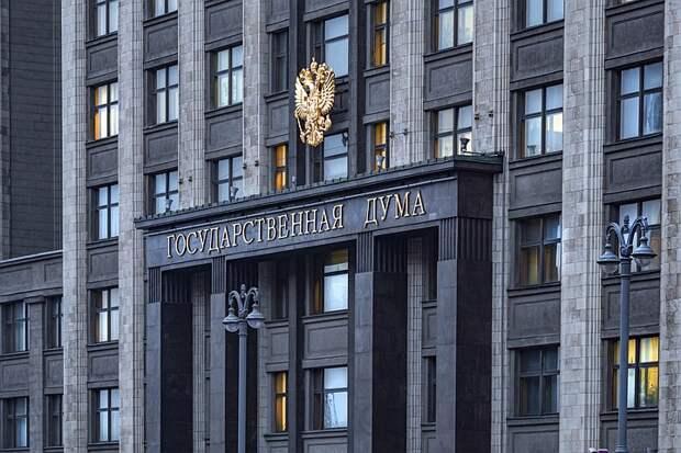 В Госдуме оценили план главы МИД Украины по «сдерживанию России»