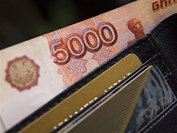 У московского программиста украли 1,5млн рублей