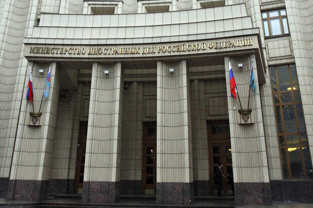 МИД РФ опроверг данные о готовности СССР передать Японии часть Курил