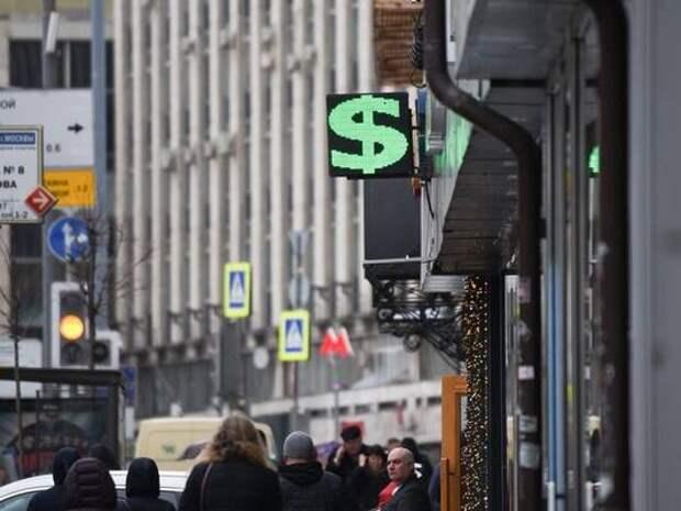 "Аналитики объявили ""затишье"" на валютном рынке в России"