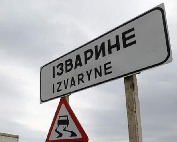В России оказывают помощь 10 раненым украинским пограничникам