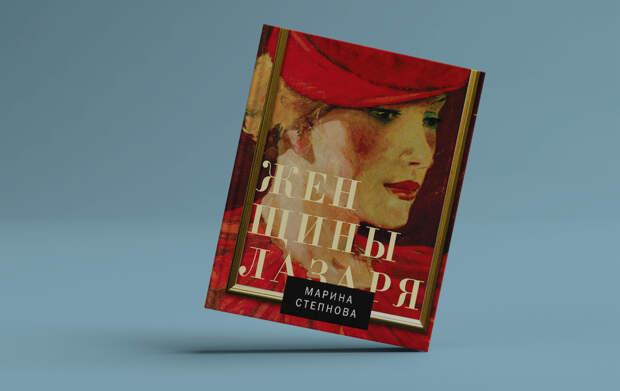 10 главных русских книг 2010-х