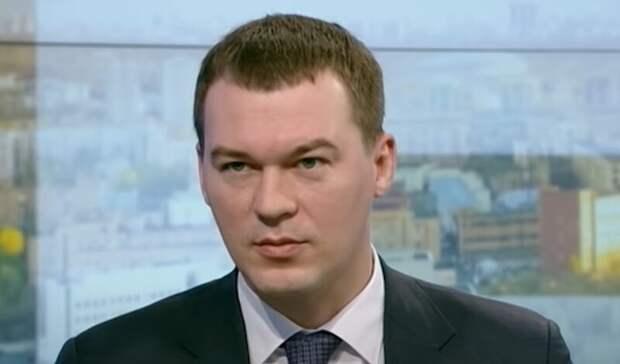Дегтярев считает ошибочной идею убрать Хабаровск с купюры в 5000 рублей